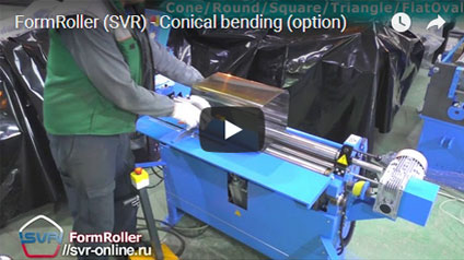 VIDEO FormRoller Support for conical bending
