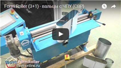 Video Form Roller SVR Ltd