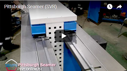Video Pittsburgh Seamer SVR