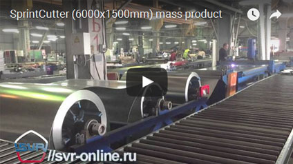 VIdeo SprintCutter 6000x1500 mass product