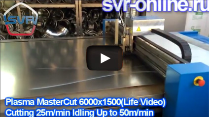 video sprintcutter