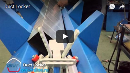 VIdeo Duct Locker