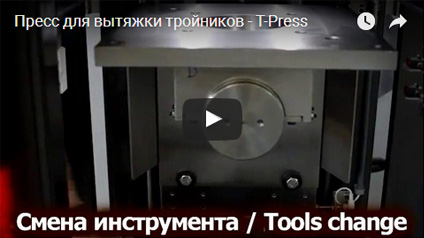 Video T Press SVR Ltd